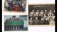 齐齐哈尔造纸厂-江华印刷厂-回顾历年部分老照片集锦--2016-2-14《情人节》@秋天整理---上传优酷网