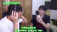 【一人饮酒醉】中国boy & 允星河rap鬼畜