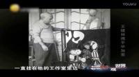 王健林的500亿盛宴:万达建东方影都影质疑,老梁观世界解说!