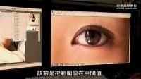 日本私房与写真人像摄影教程(中文字幕)_3 乐摄网商业广告摄影迅雷下载