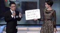 《天生我才》 2013  02 02 :完整版职场风采终极挑战赛