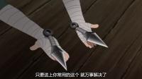 火影忍者 疾风传 715话 木叶秘传~婚礼之日~鸣人的婚礼(下)