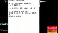 庄家吸筹是什么意思?如何进行吸筹型涨停板操作? (1)