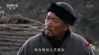 中国地在线观看4