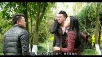 陆良小伙在西华公园遭美女强吻,结果。。_标清