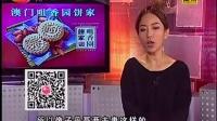 20170213粤夜粤娱乐