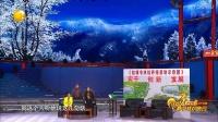 江蘇衛視2017春晚 小品《最佳合夥人》 劉小光 張小偉 唐鑒軍 周雲鵬 24ni85