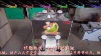 河北森督包子皮机//-高效率饺子皮机2 -包子皮机-仿手工饺子皮机2V8LR