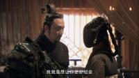 大秦帝国之崛起 19 宣太后诱杀叛变义渠王