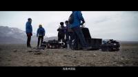 《最美中国》 第二十一集 阿合奇 猎鹰部落 幕后纪录片