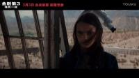 《金刚狼3》正式版中文预告!两代金刚狼与敌血战