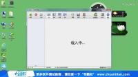 酷鱼桌面Widget官网最新电脑版安装方法和使用技巧视频教程