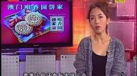 20170214粤夜粤娱乐