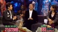 2009-03-07 有线怪谈:【香港不思议手记】-失魂(简信回师父事件)_嘉宾:司徒法正师傅