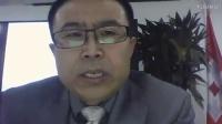 仁达方略 王吉鹏:企业文化重构