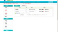微信:c358842082 自动发卡平台