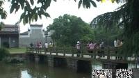 《湘潭市全域旅游 发展总体规划》征求我市意见和建议