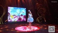第二届广东省中小学师生艺术比赛205陶思危