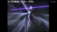 奥特曼系列50周年巨作:43位奥特曼剪辑