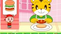 【小希解说】做饭小游戏 巧虎料理小帮手