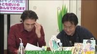 """【熟肉】三大桑的""""福利""""合集"""