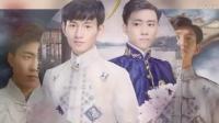 电视剧《愉此一生》第2、3、4集 主演:蒋梓乐  晏紫东  卢卓  刘亦宸