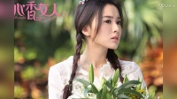 电视剧《爱来的刚好》第32、33、34、35集 主演: 韩栋、江铠同、李威、张熙媛、王伟、