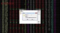 股市行情分析 股票入门基础知识 集合竞价选股法
