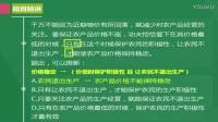 2017河北公务员考试-判断推理-必然性推理-03