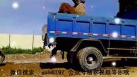 最牛的挖掘机工作视频表演