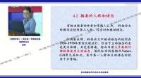 赵歆-英文摘要的写作范式与具体要求