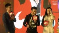 徐海乔、鞠婧祎网剧《热血长安》开播发布会 神探狄仁杰偶像版.[SplitIt]