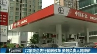 中国云鼎财务监理集团有限公司