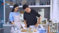 王鸥脚咚刘恺威 绯闻CP戏里秀恩爱 能弄假成真不?