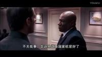粤语电影夺命手机奥特曼大电影