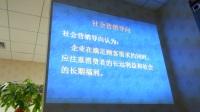 20170216 济南铁路医院美容教学
