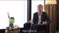 马云最新互联网大会演讲:先找到方向,才能拼尽全力!
