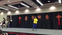 2017年Tuscaloosa华人新春晚会——儿童服装秀