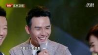 李光洁-烦恼歌(跨界歌王20160806)