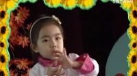 幼儿园小班手指游戏-打老虎