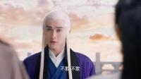 【三生三世十里桃花】东华凤九cut11~12