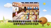 红领巾寄宿学校申诉制度