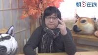 【Tomo君の解忧杂货铺】为什么选择日本留学