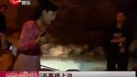 20120731_新娱乐在线_吴奇隆带伤拍戏