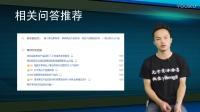 『微信』微信营销 培训 (1)