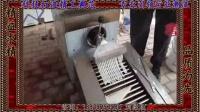 UM100B型凉皮机视频免费观看 安丘H2B66