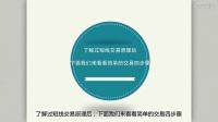 【外汇WIN系统】博金集团短线外汇交易介绍BOGOLDFX