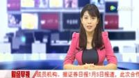 京东金融旗下支付公司成中国银联收单成员机构