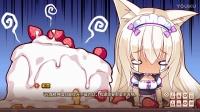 小何巧克力与香草(18):教红豆做蛋糕~