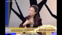 尹建莉-中小学人际交往教育3DVD-02